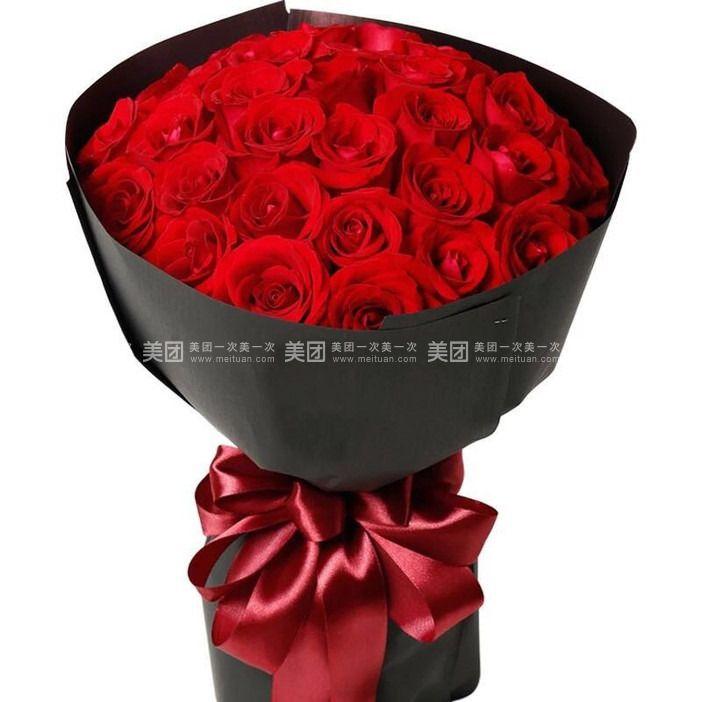 单价 数量/规格 小计 三生三世玫瑰花束(33支精品红玫瑰 黑色高档包装