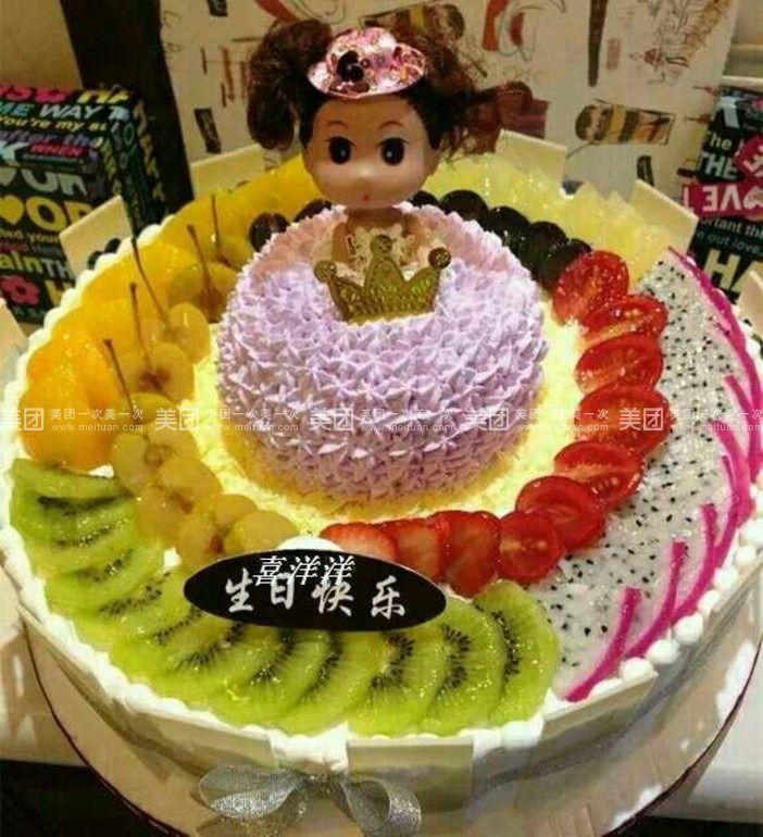 芭比娃娃水果双层蛋糕