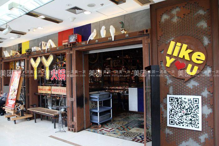 餐饮店门头色彩手绘图