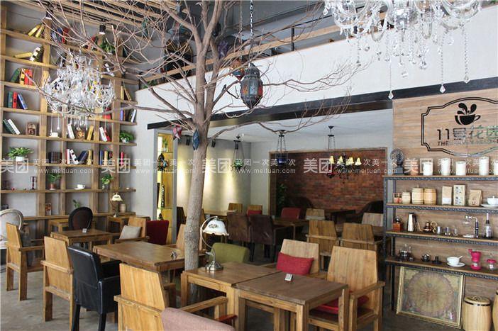 研磨时光咖啡馆_九号咖啡馆人均消费