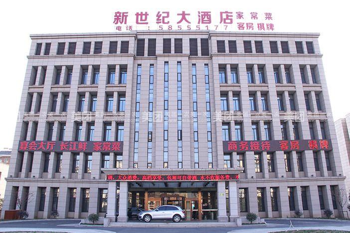 深圳皇轩酒店_皇轩酒店人均消费