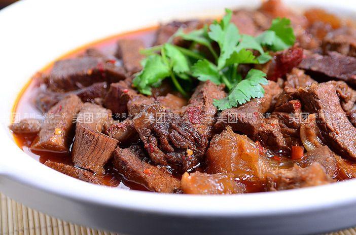 红焖牛肉1