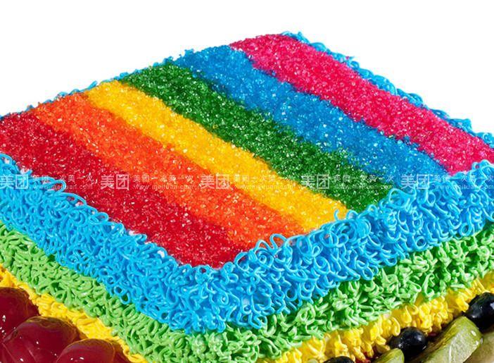 彩虹的约定1图片