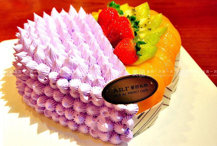 【北京aili爱的礼物蛋糕团购详情】aili爱的礼物价格