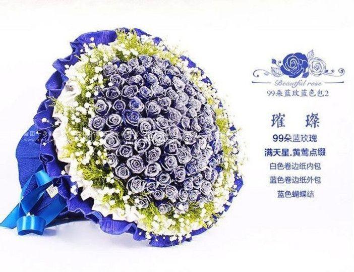 母亲节手工制作束花的视屏