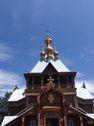 伏尔加庄园