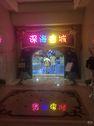 洗浴/汗蒸»_武昌区»_和平大道积玉桥»_威尼斯水世界