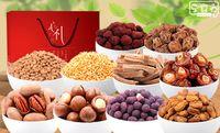 霸王餐:享食者十全食美礼盒免费享1个免费赠送。