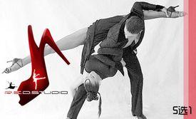 南京美团网:南京今日团购:【红馆 RED STUDIO】舞蹈周卡1张,舞种不限,请提前预约