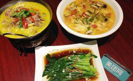 南京美团网:南京今日团购:【伯利兹茶社】2人餐,提供免费WiFi,享受美味,从此开始