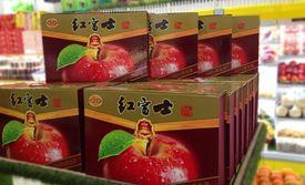 南京美团网:南京今日团购:【缤果水果超市】皇家御品有机红富士1盒,提供免费WiFi
