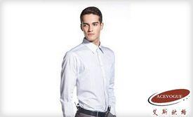 南京美团网:南京今日团购:【艾斯欧格】衬衫+西裤量身定制1套,赠送领带1条,男女不限