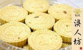 【澳人坊】杏粒杏仁饼1份(约310g),美味齐分享