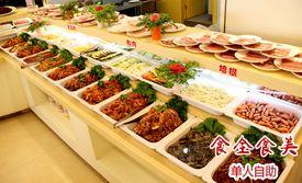 自助午/晚餐2选1,无需预约,美味共享