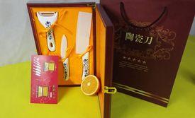仅售55元全国包邮!价值109元的礼盒装优奈陶瓷刀1套,礼盒装送礼家用两实惠。