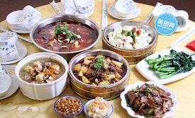 4-6人餐,精致美味,邀您共享
