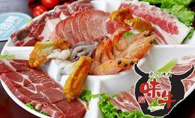 味牛炭火烤肉(南国花锦店)