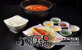 【朱雀大街北段】小滇锅云南餐厅单人餐,带给您不一样的美食体验