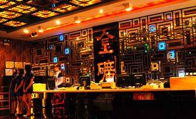 大家爱K歌!仅售368元,最高价值730元的金矿俱乐部KTV欢唱套餐(周一至周日20:00-次日02:00包段6小时),小房/中房/大房可选,适合6-20人使用。