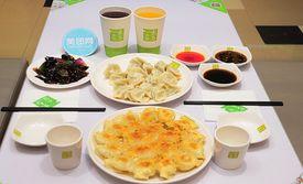 仅售39.9元!最高价值57元的双人餐,提供免费WiFi。超值搭配,纯手工,纯天然, 更多健康美味,尽在东舟水饺,快来品尝吧。