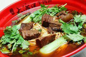 仅售22.8元!价值31元的大渡口牛肉面单人餐,提供免费WiFi。欲罢不能的美味,独具地方特色.超值享受!