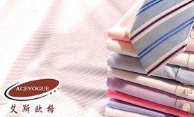 南京美团网:南京今日团购:【艾斯欧格】丝光棉衬衫量身定制,免费量体,成衣后免费修改1次