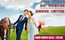 【薇拉风尚婚纱摄影】全新马场套系,提供免费WiFi