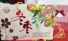 南京美团网:南京今日团购:【缤果水果超市】御品冬枣礼品装1盒,提供免费WiFi
