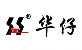 南京美团网:南京今日团购:【华仔发型】洗发+特级造型月卡1张,男女不限,发长不限