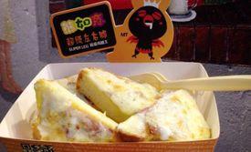 南京美团网:南京今日团购:【熊如意】豪华套餐,建议1人使用,提供免费WiFi