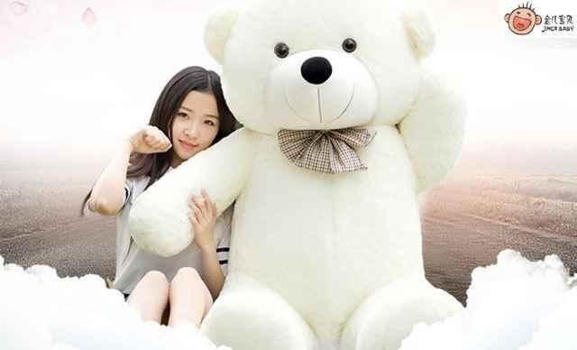 【毛绒玩具熊】毛绒玩具熊团购