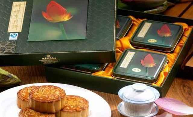 【香洲区】蜂蝶来饼店豪华大四喜月饼1次,仅限自提,不提供配送-蜂