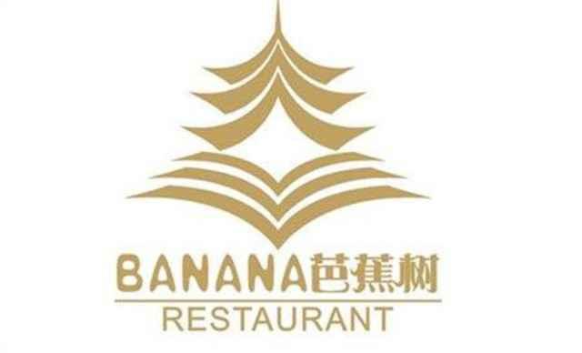 芭蕉树泰国餐厅