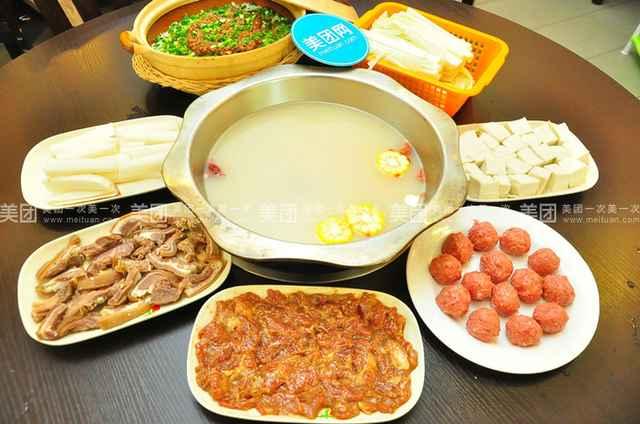 【东莞海南羊庄团购】海南羊荘4人餐团购|图片|价格