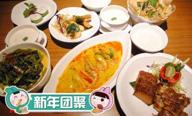 金榴莲泰国餐厅