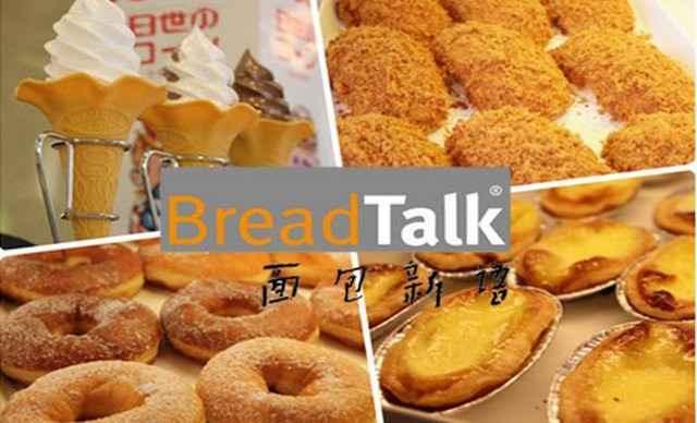 面包新�z&����z+��-+y�d_【面包新语团购】乌鲁木齐面包新语面包团购优惠券(图