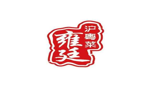 上海虹梅路附近系统_美食_v系统_美食_电影院厨团购神的酒店图片