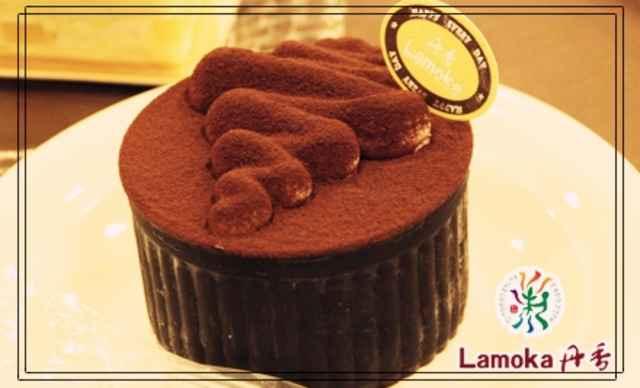 美食团购 甜点饮品 丹香蛋糕   【3店通用】丹香蛋糕提拉米苏1盒,提