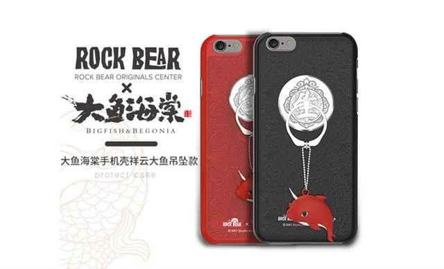 大鱼海棠苹果支架手机壳