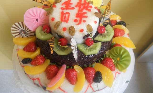 如意八宝生日蛋糕