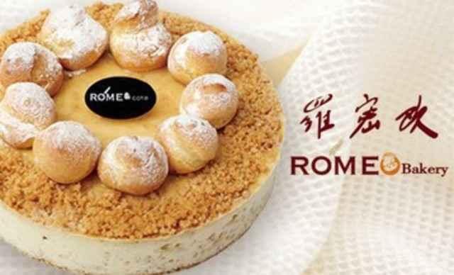 【香港中路沿线蛋糕团购】- 美团网青岛站
