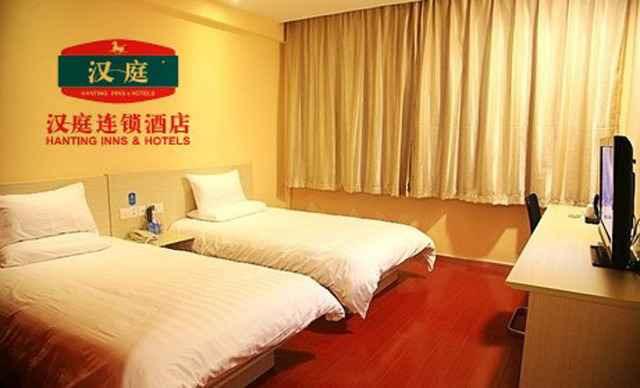 兖州火车站附近的旅馆,干净,舒适 兖州火车站附近的旅馆大约多少价