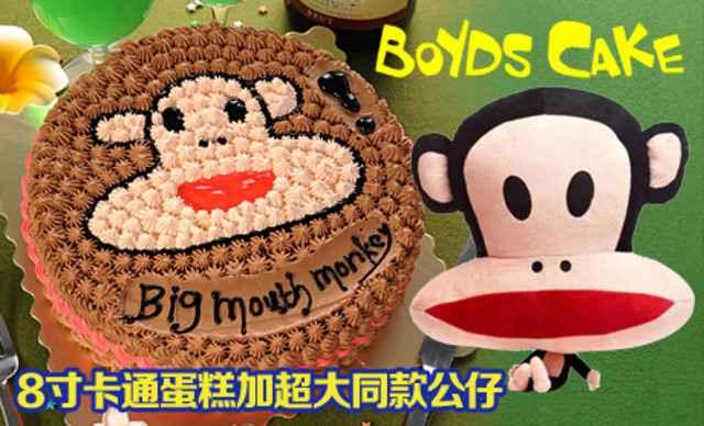 【2店通用】伯蒂斯卡通主题蛋糕西点卡通熊生日蛋糕1