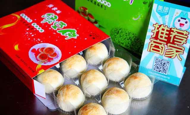 家佳旺绿豆饼