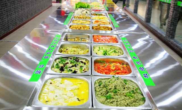 素味平生自助健康蔬食汇