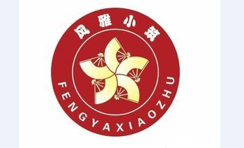 风雅小筑健康料理(北洼路店)-美团