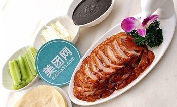 北京烤鸭(水晶宫店)-美团