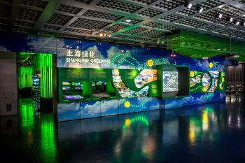 上海城市规划展示馆-美团