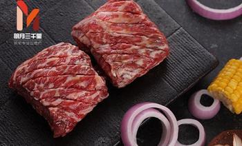 明月三千里烧烤(正宗烤肉)-美团