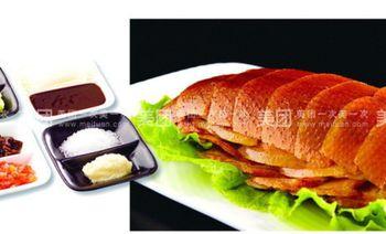 天外天烤鸭(马家堡店)-美团